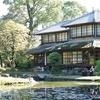 八代城跡のお堀舟巡りと未来の森ミュージアム、松濱軒、日奈久温泉