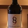 2020/09/03現在のおすすめワイン