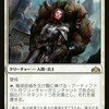 M:TG Card image gallery [RGN]