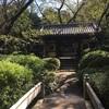 3つのプリンスホテルの中央にある日本庭園。品川の、知る人ぞ知る穴場スポット。