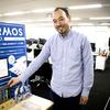 オフィスをハックする!IoT部プチ発明|事業部を全面バックアップするおしゃべりBot