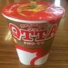 カップ麺QTTA(クッタ)醤油味をクッタ感想