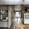 阪堺電車の『おもてなしチケット』を使って堺観光