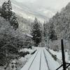 高山本線、2日に分けて完全乗車。大雪警報の中の雪見絶景路線