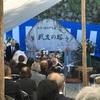 高知県ニューギニア戦域戦没者慰霊祭に参列