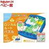 幼児におすすめの知育玩具ベスト5(4歳 5歳 6歳)