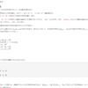 ARC071  -E TrBBnsformBBtion- Python 競技プログラミング Atcoder