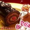 「神戸ザッ  ハロール」と人気スイーツの贅沢セット ホワイトデー お返し チョコ