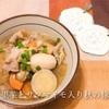 ホッコリする里芋とさつま芋入り秋の豚汁レシピ