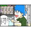 【SFC】スーパーファミコンおすすめ名作シュミレーションゲーム10選【神ゲーから隠れた名作まで】