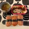 今年最後のお弁当〜今日のわんこ〜