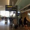出発当日:バルセロナ〜ヘルシンキ