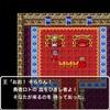 そらりん冒険記〜inドラゴンクエスト1〜その1