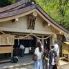 パワースポット戸隠神社参拝 その2 随神門から奥社参拝