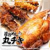 【オススメ5店】春日井・小牧・一宮・江南・瀬戸(愛知)にある鶏料理が人気のお店