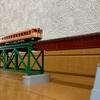 鉄道模型67 【TOMIX】トラス鉄橋上にキハ57急行を走らせる!