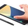 Samsungが、Galaxy Note7を充電不能にするアップデートを実施へ