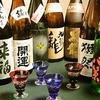 【オススメ5店】四ツ谷・麹町・市ヶ谷・九段下(東京)にある和食が人気のお店