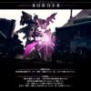 【創作】新作WEB漫画「TOXIC BORDER-トキシックボーダー-」のティザーサイトを公開した話