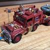 多連装ロケット砲付き消防車と、海外通販のワナ