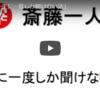 100回聞きシリーズ11タイトル目制覇♪