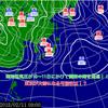 えっ!また南岸低気圧!?10日晩~11日昼にかけて関東の南を通過予想!!東京はまた大雪になるのか!?
