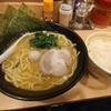 大手町【釜利家】豚骨ラーメン ¥770+ライス ¥100