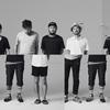 【&music】これからのバンドの在り方を示す存在になり得る日本が世界に誇る4人組『toe』