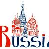 モスクワからのレポート3 -ロシア聖地巡礼の旅