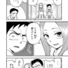なっ…とうとうからかい上手の高木さんのアニメが…!