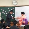 涙の卒業式