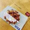 使うほど納得!FPおすすめのクレジットカード