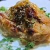 塩レモン麹チキンのグリル、カレーリーフ風味