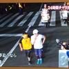 24時間テレビ マラソン走