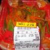東江「サンエー」の「鶏ごぼう丼」 278円(30%引)
