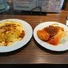 洋食屋 カトリーナ トリプルセットを食べた