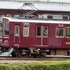 阪急、今日は何系?530…20210823