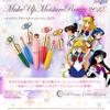 【グッズ・コスメ】「美少女戦士セーラームーン」より「変装ペン」&「変身ペン」モチーフのルージュが登場!