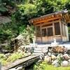 【京都】松ヶ崎、『七面宮』に行ってきました。 京都観光 京都検定 女子旅 主婦ブログ