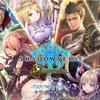 【Shadowverse】シャドバは副業!?はじめるなら今がチャンス!(下心あり)