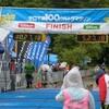 【マラソン】サロマ湖100kmウルトラマラソン、8時間39分50秒で完走(2)