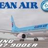 PMDG737NGX用 大韓航空 B737-900ER HL8248 塗装