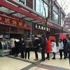 中国のサラリーマンはつらいよ。お昼ご飯は340円以下