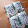 ふるさと納税~山形県新庄市のお米20キロ