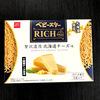 北海道限定【ベビースターRICH贅沢濃厚北海道チーズ味】