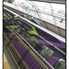 エヴァンゲリオン新幹線に乗ってきました