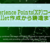 eXperience Points(XP)wallet作成手順