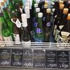 高円寺のスーパー「オオゼキ」の日本酒品揃えが熱い