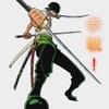 【スマブラに参戦!】ONEPIECEから海賊狩りのゾロ(2年前)が登場!剣士なのに強力な遠距離攻撃まで持っている!(技一覧)