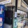 【好きなお店】(中古ロム&ハード巡り)アキバ巡回で絶対外せない店